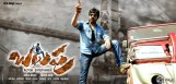 Balupu-wraps-up-foreign-schedule