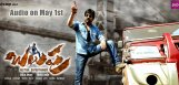 Balupu-gearing-up-for-release