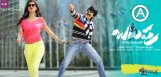 Balupu-Clears-Censor