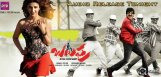 Balupu-audio-launch-tonight