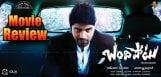 naresh-bandipotu-movie-review-and-ratings