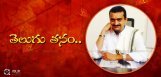 big-producer-bandla-ganesh-traditional-look