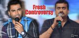 sachiinjoshi-comments-on-bandlaganesh-details