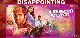 negative-reviews-on-bangalore-naatikal-movie
