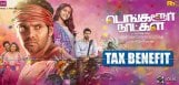 bangalore-naatkal-movie-gets-tax-exemption