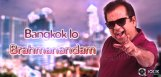 Bangkok-Lo-Brahmanandam-in-final-stages