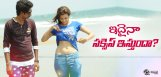 dhanraj-bantipoola-janaki-movie-details