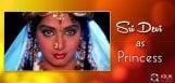 senior-heroine-sridevi-as-a-princess-in-tamil-movi
