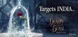 hollywood-beauty-and-the-beast-release-in-india