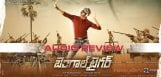 ravi-teja-bengal-tiger-audio-review