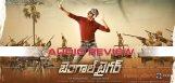 ravi-teja-bengal-tiger-audio-review
