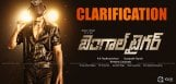 bengal-tiger-producer-clarifies-about-release