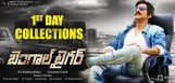 ravi-teja-bengal-tiger-first-day-collections