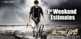 ravi-teja-bengal-tiger-first-weekend-collections