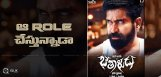 vijayantony-in-bethaaludu-movie-details