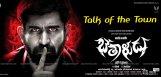 discussion-on-vijayantony-bethaludu-film