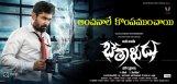discussion-on-vijayantony-bethaludu-movie-result