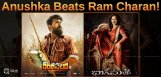 bhaagamathie-beats-rangasthalam-record-