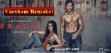hindi-film-bhaagi-the-remake-of-varsham-movie