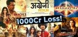 corona-effect-1000-Cr-loss-bollywood-industry