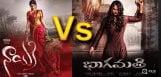 bhagmathi-movie-poster-resemblance