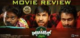 Bhagyanagara-Veedhullo-Gammathu-Review-And-Rating