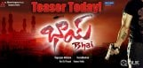 Bhai-Teaser-Today