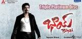 Bhai-Triple-Platinum-Disc-on-24th