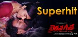 bhairav-geeta-is-super-hit-in-karnataka