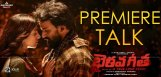 premiere-talk-of-bhairava-geetha