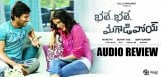 nani-bhale-bhale-magadivoy-movie-music-review