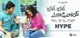 nani-bhale-bhale-magadivoy-film-exclusive-news