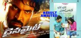 bhale-bhale-magadivoy-and-dynamite-movies