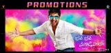 bhale-bhale-magadivoy-movie-promotions-details