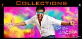 bhale-bhale-magadivoy-movie-collections