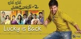 nani-maruthi-plans-for-bhalebhalemagadivoy-sequel