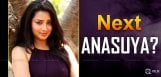bhanu-sri-compared-to-anasuya