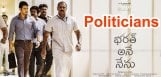 politicians-in-bharath-ane-nenu-details-