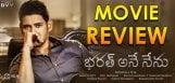 bharat-ane-nenu-telugu-movie-review-rating