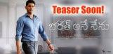 bharath-ane-nenu-teaser-date-soon-details