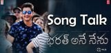 bharath-ane-nenu-i-dont-know-song-