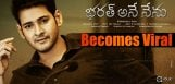 bharath-ane-nenu-making-video-fulldetails-