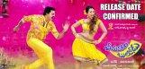 Bheemavaram-Bullodu-release-confirmed