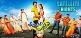 bheemavaram-bullodu-satellite-rights-sold-for-huge