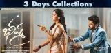 Nithiins-Bheeshma-3-Days-Collection