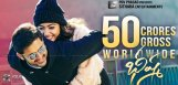 Haawsome-Blockbuster-Bheeshma-Collects-50CR-Gross