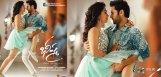 Bheesma-New-Poster-Nithin-Rashmika-Romance