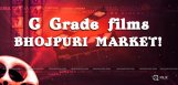 telugu-c-grade-films-marketing-at-bhojpuri