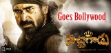 bichagadu-movie-to-be-remade-in-hindi-by-fox-star