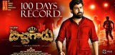 bichagadu-completes-hundred-days-run-in-telugu
